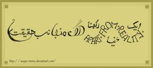 Language Blend by wiqas-Momiji