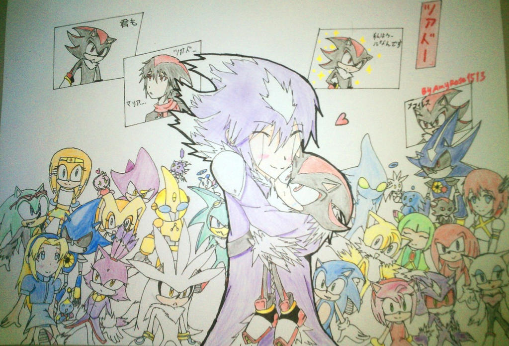 Mephiles Bedroom(Sonic Human Version) By Amyrose1513 ...