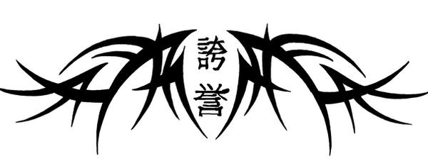 Tribal Tattoo Flash - original by angelfire7508