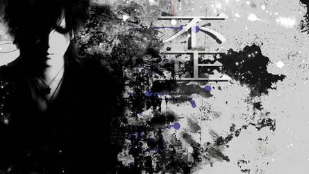 Ibitsu by vulgar-thoughts