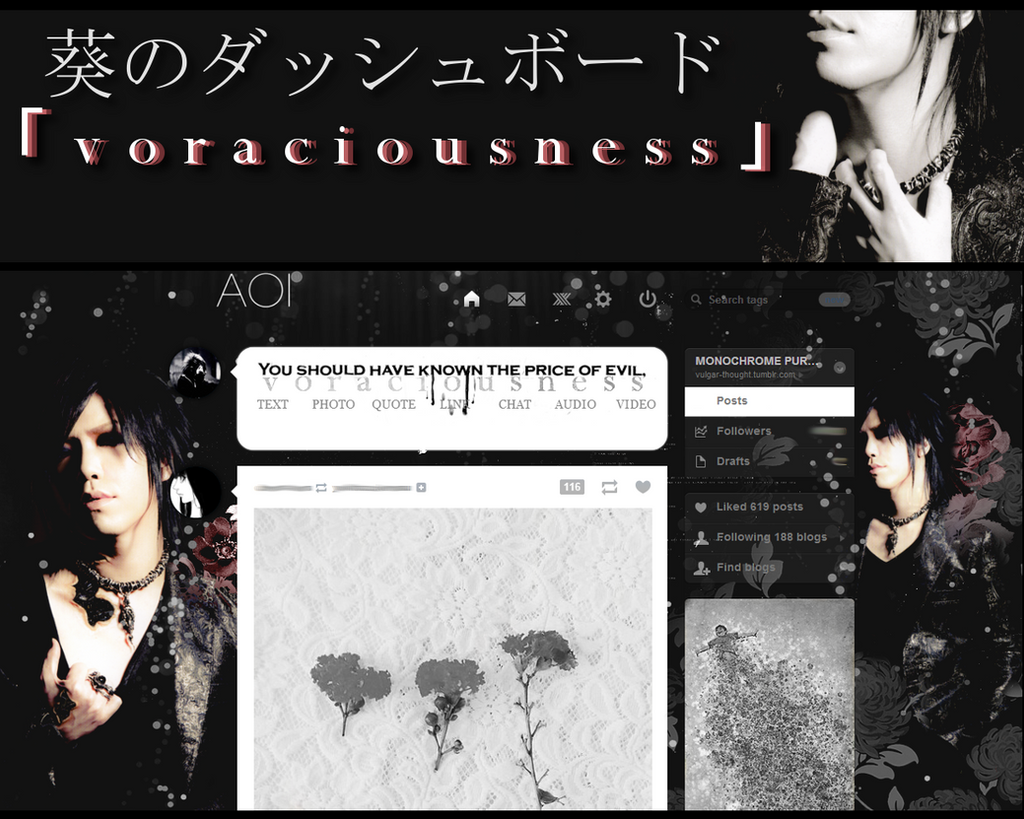 Aoi Dashboard Theme - Voraciousness by vulgar-thoughts