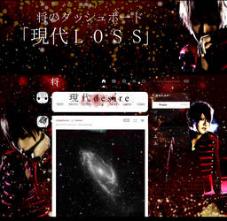 Shou from Alice Nine Dashboard Theme - Gendai Loss by vulgar-thoughts