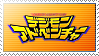 Stamp: Digimon Adventure by larabytesU