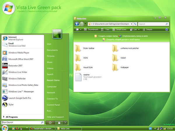 Vista Live Green pack for XP