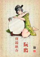 20181121 - A Le Dynasty Scholar (Bishounen Ver.) by AnnamEroInk