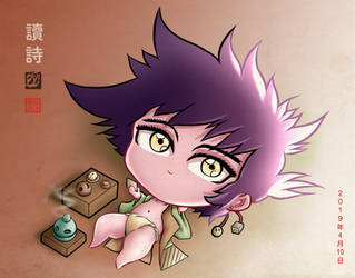 Reading Poem (Chibi Avatar) - AnnamEroInk by AnnamEroInk
