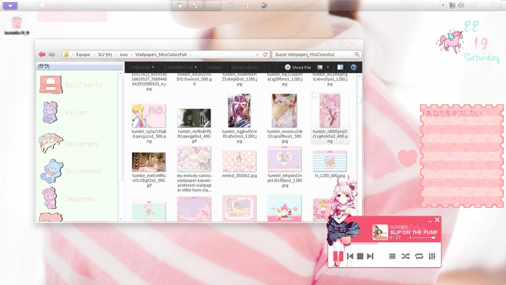 my desktop~ by SariDxCxoxoPrincess