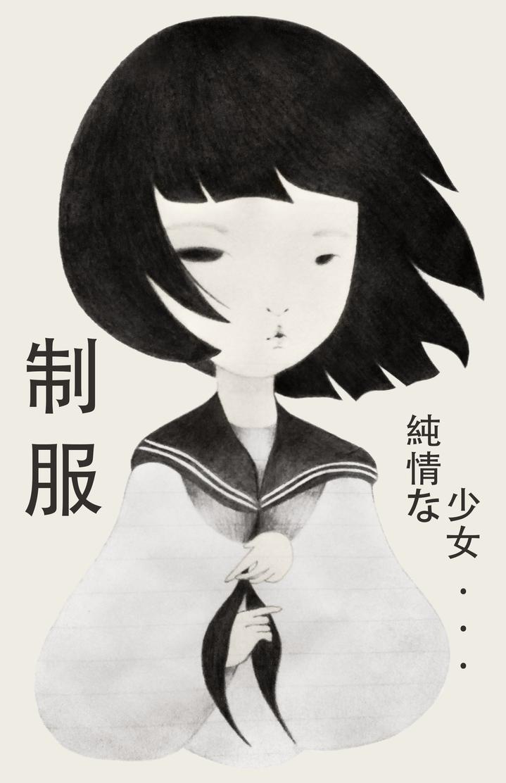 Kiyoko by Lhezs
