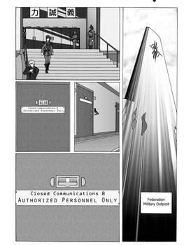Dream Ch 2 Page 5