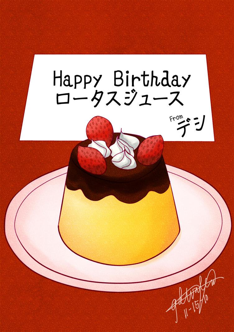 File:Parties-birthday.jpg - Wikimedia Commons |Creative Commons Birthday