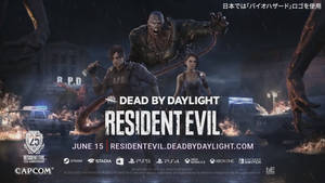 Resident Evil X Dead By Daylight - Collaboration!