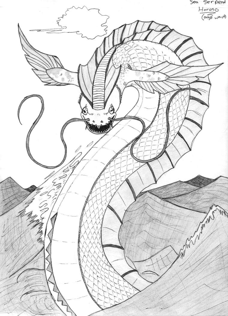 Uncategorized Sea Serpent Coloring Pages horoso the sea serpent by x ebee on deviantart x