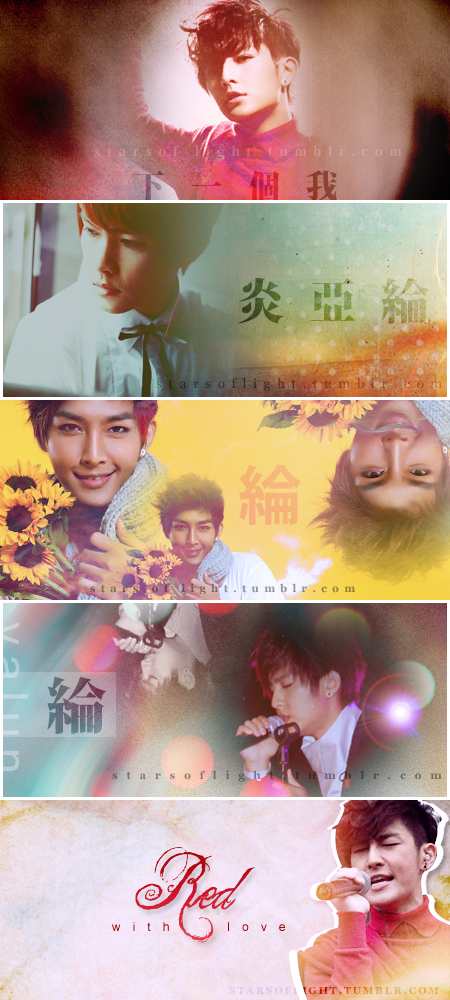 Lun Banners set by S-tarlight