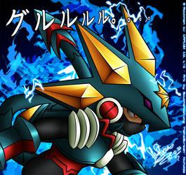 EXE6 - G-Rockman by sonicolas