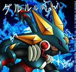 EXE6 - G-Rockman