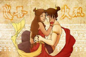 I'll be yours by KiraMizuno