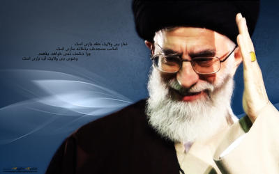 wallpaper of sayyid ali khamenei