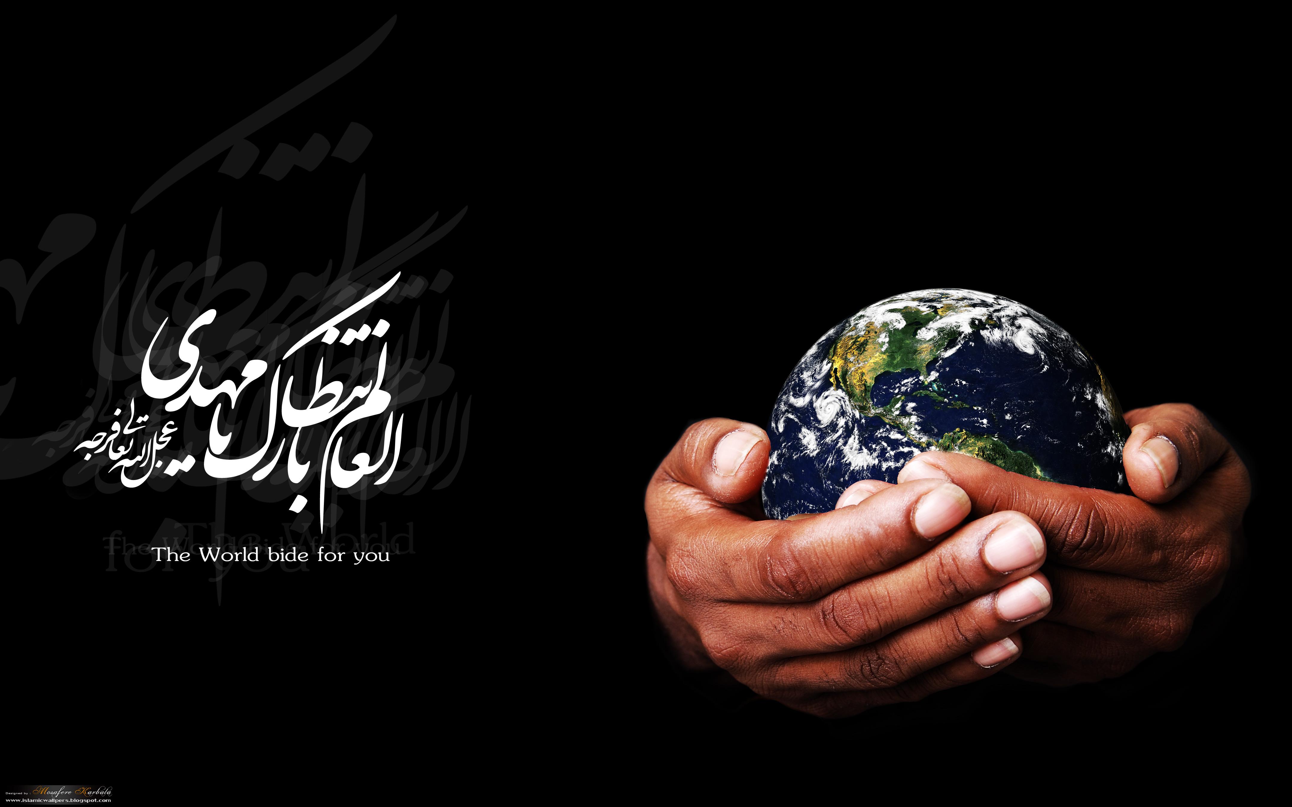 http://fc01.deviantart.net/fs41/f/2009/053/f/0/Imam_Mahdi_Aj_by_islamicwallpers.jpg