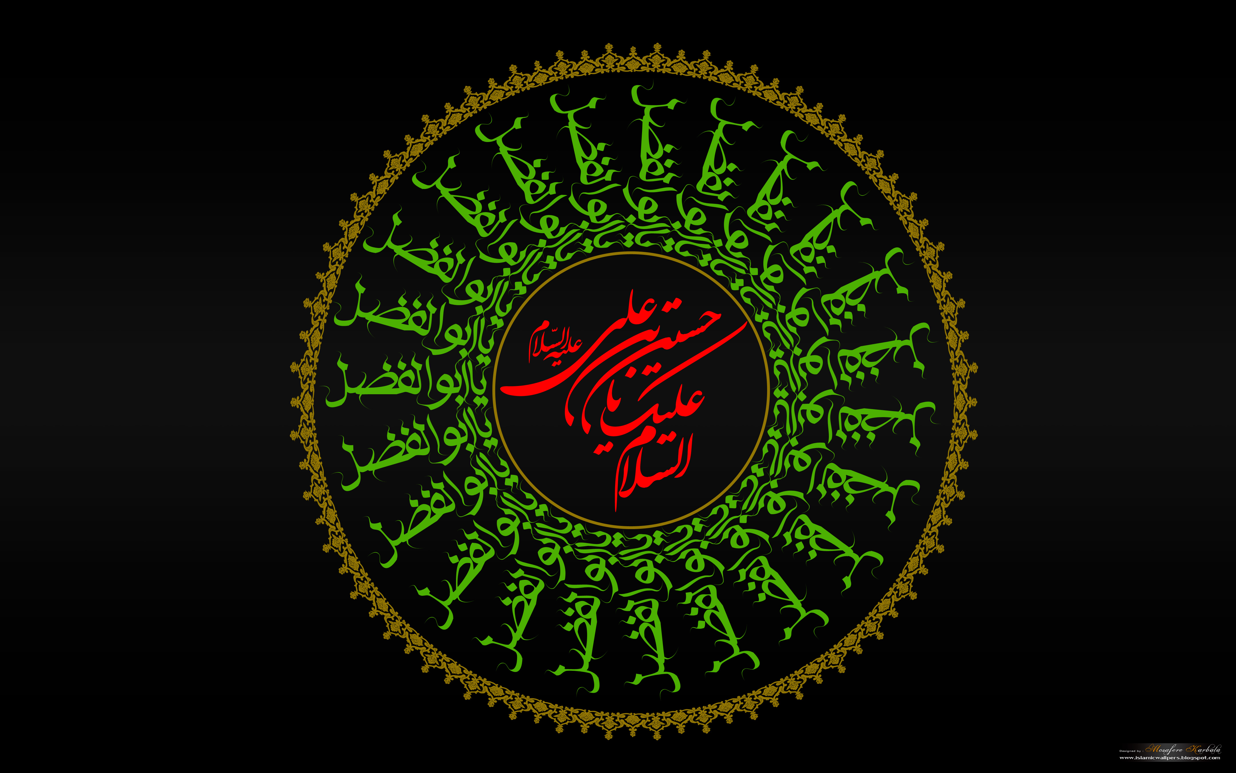 islamic wallpaper web: High Resolution Islamic Wallpapers