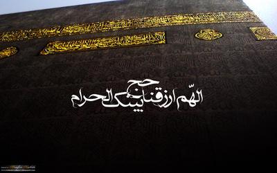Allah J.J.