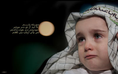 Crying for imam hussein pbuh
