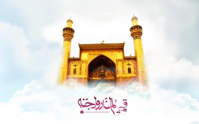 Imam Ali's shrine dome by islamicwallpers
