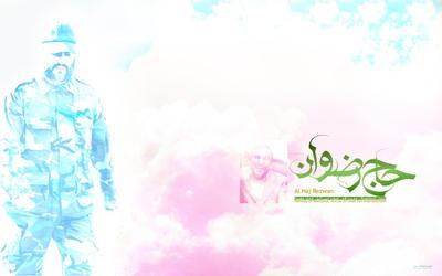 Haj Imad Moqniyeh R.W