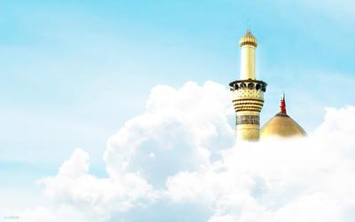 Imam Hussein 's pbuh Dome