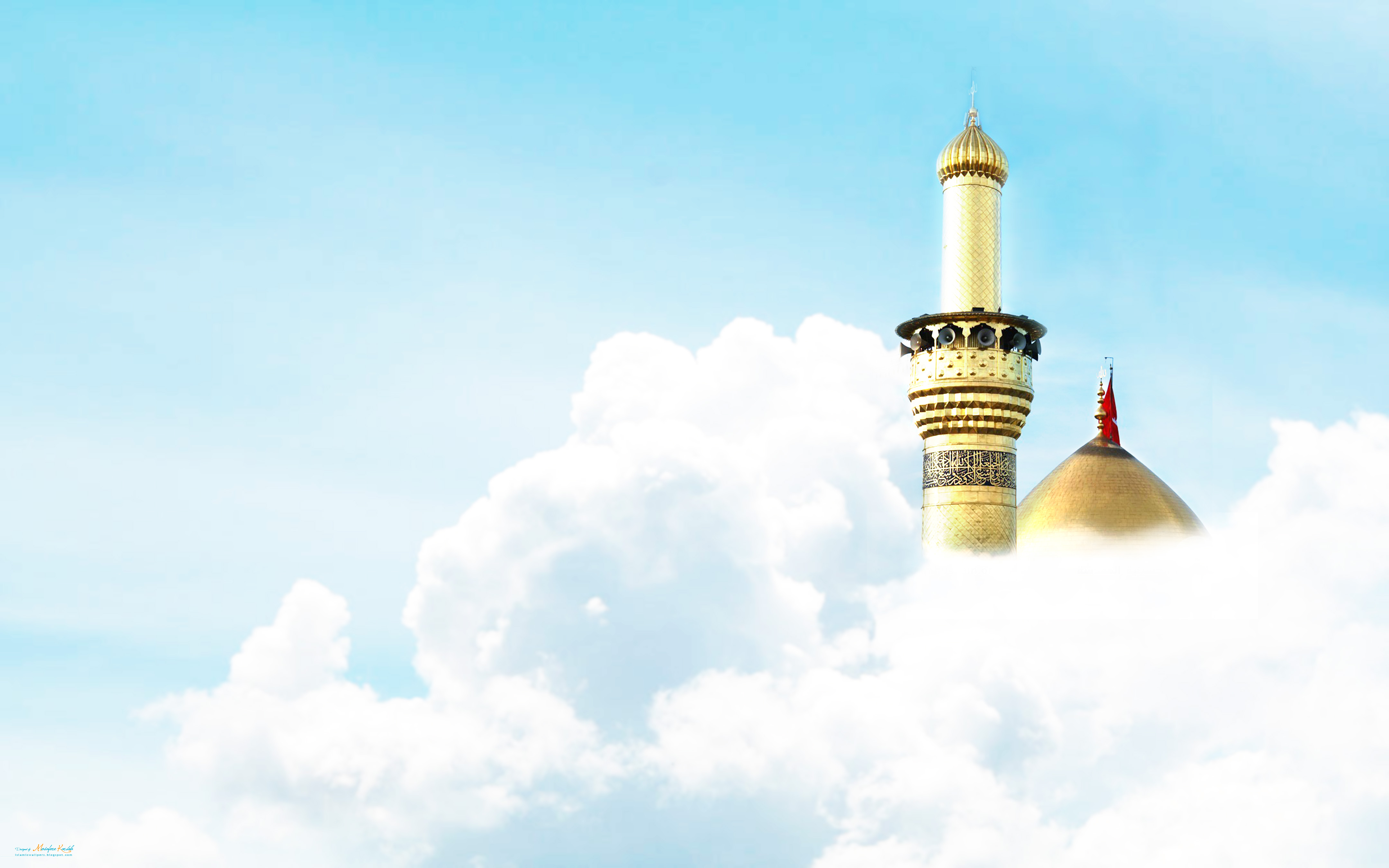 Madina karbala wallpapers - Imam wallpaper ...