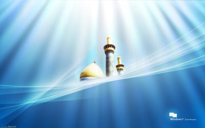 Windows 7 Islamic wallpaper