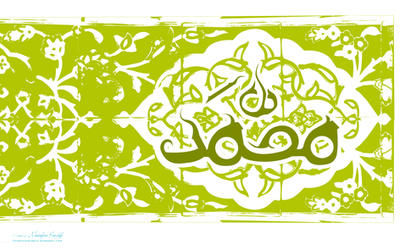 Prophet Of Islam Mohammad SW