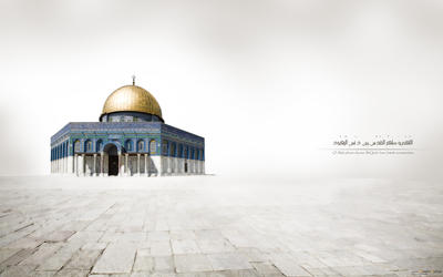 Al Quds mosque in Jerusalem