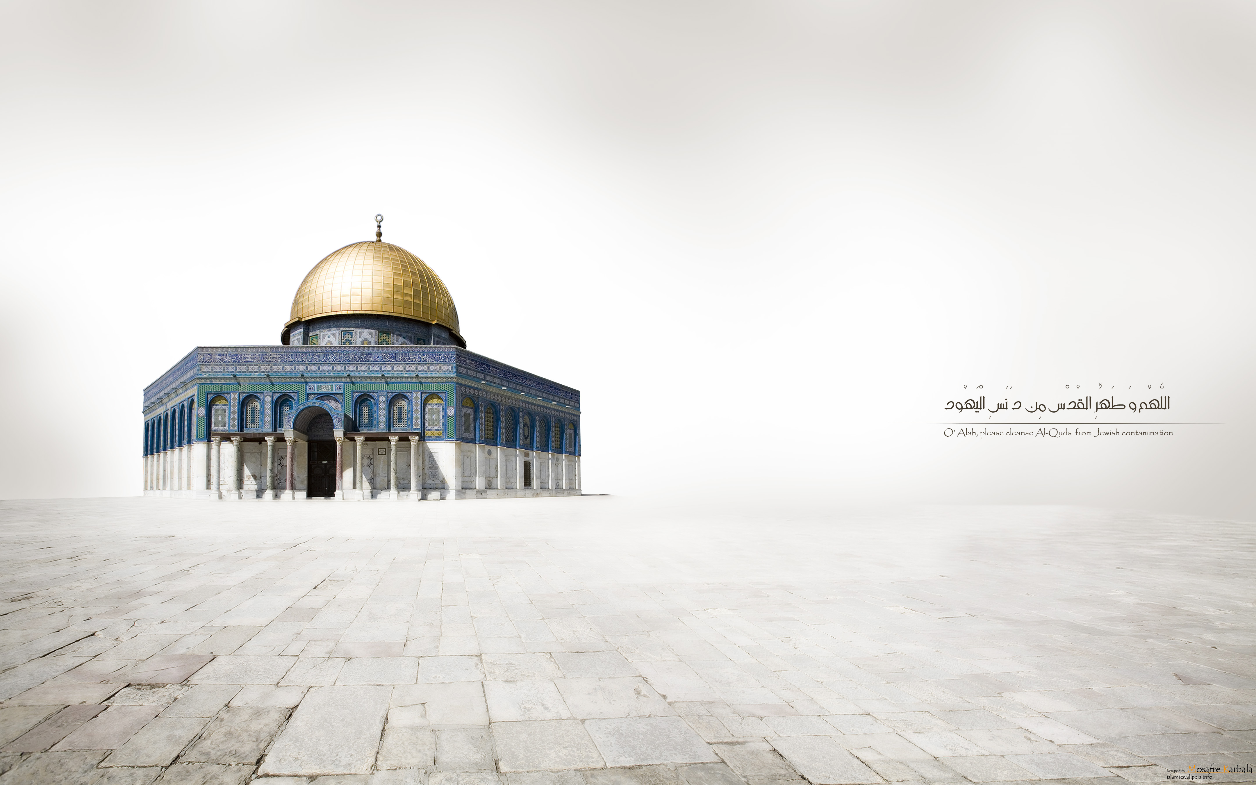 Jerusalem Islamic Wallpaper Download