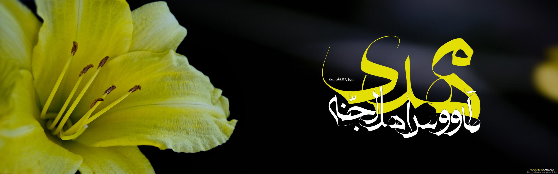 عکس امام زمان