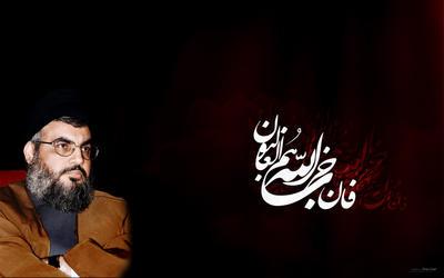 Seyed Hassan Nasrollah HZ