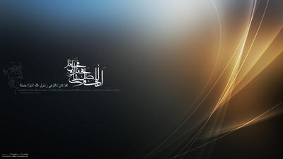 holy prophet of islam Mohammad -SAAW-