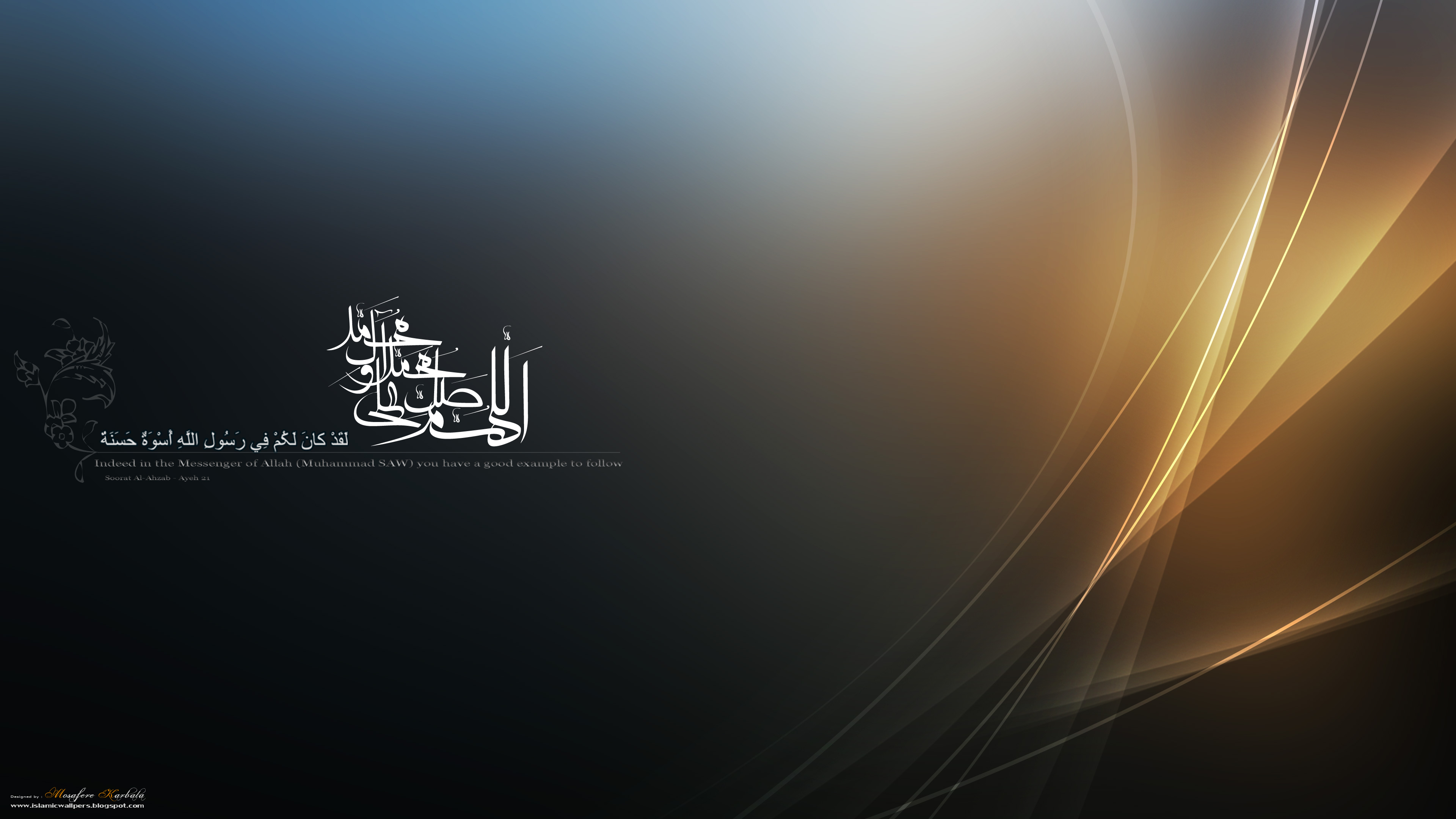 Muhammad HD Wallpaper Download