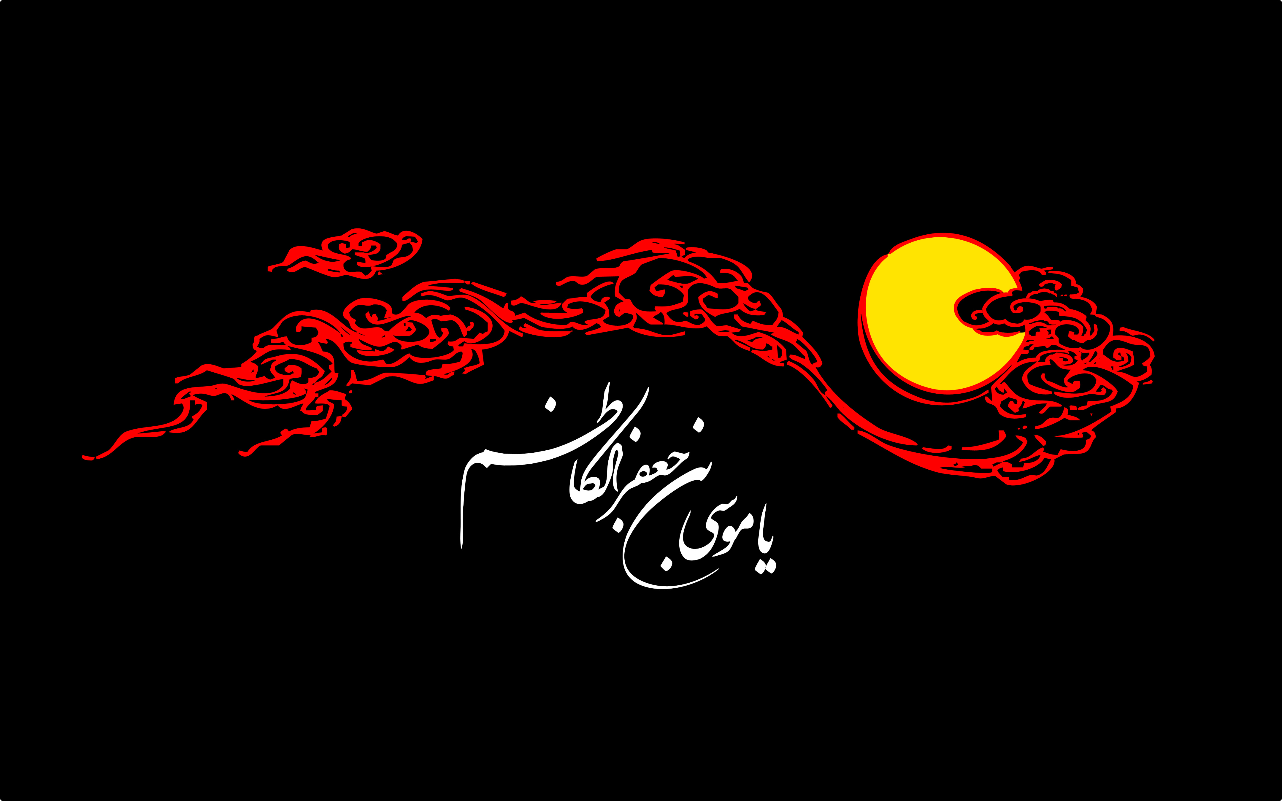 shia wallpapers islam - photo #5