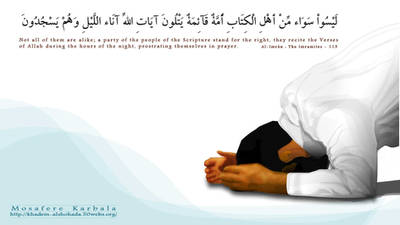 salat - prayer by islamicwallpers