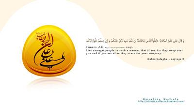 Imam Ali -PBUH-