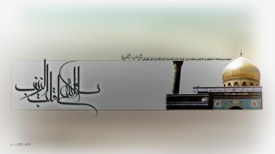 Zeynab S.A