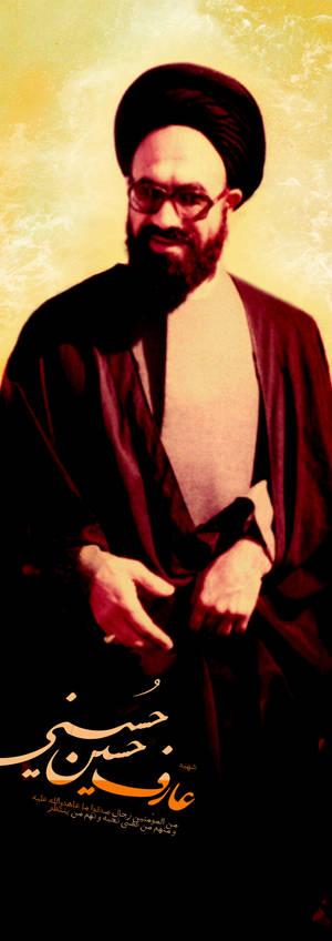 shahid aref husseini