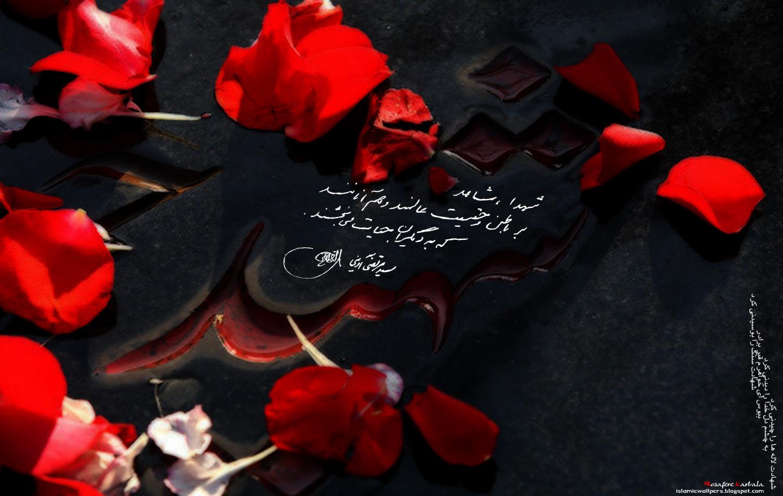 http://fc08.deviantart.net/fs71/f/2010/005/3/a/martyr_by_islamicwallpers.jpg