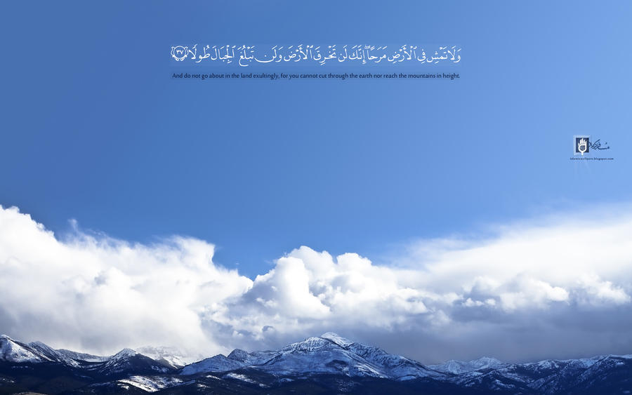 ya -- Allah by islamicwallpers