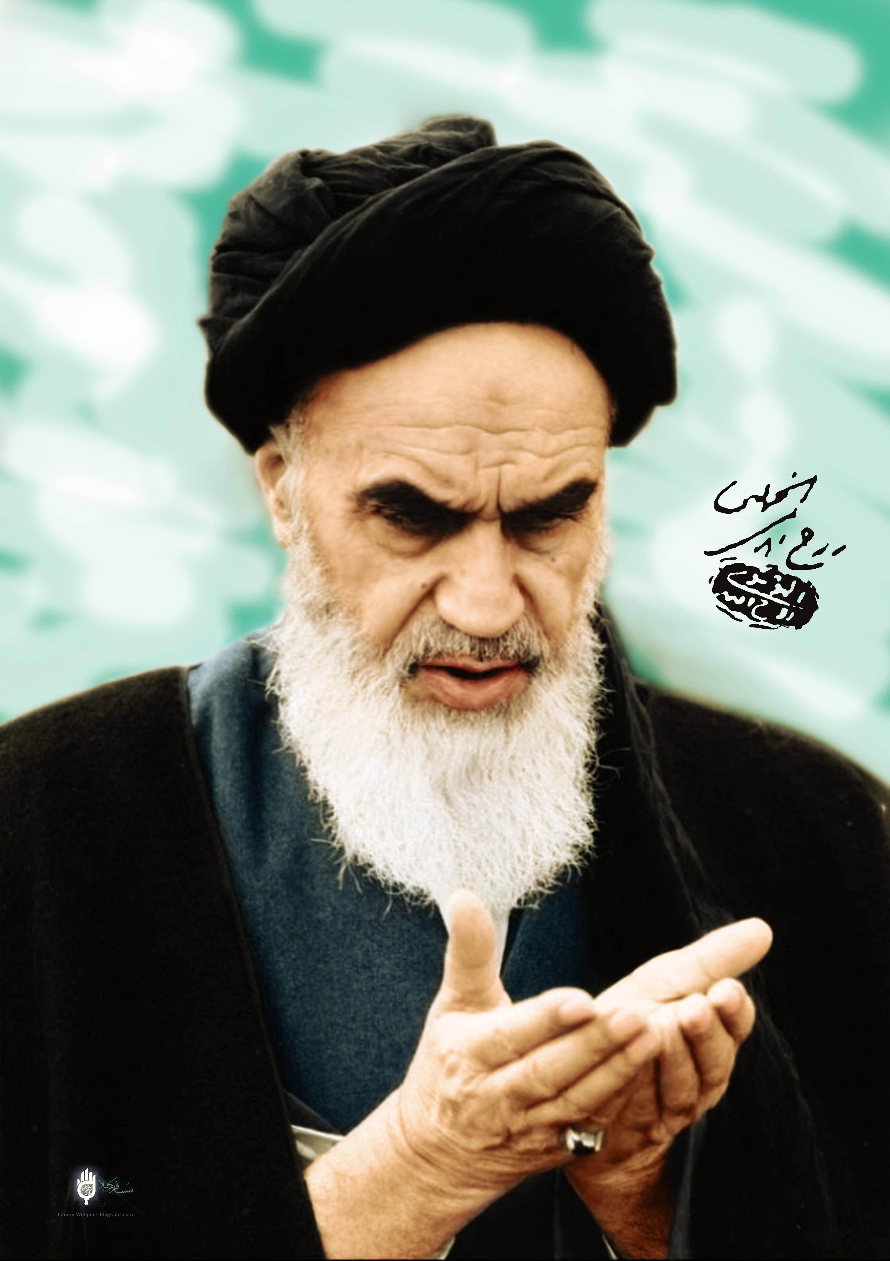 Ruhollah_Al_Musavi_Al_Khomeini_by_islami