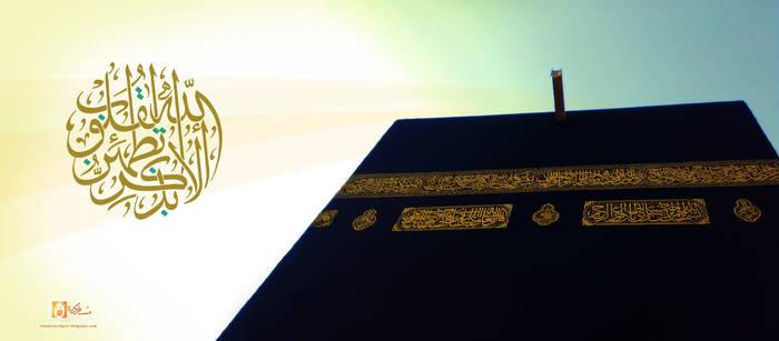 Ka'aba - Mecca