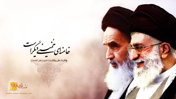 Supreme leaders by islamicwallpers