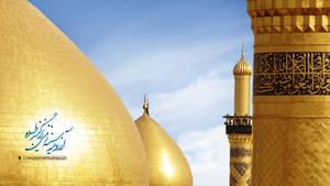 haramain al sharifain