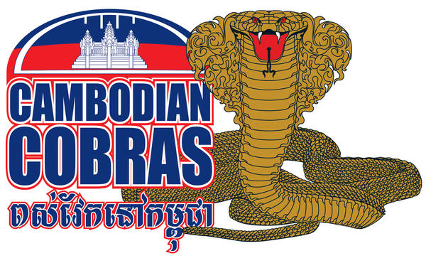 Cambodian Cobras logo by KeithAKelly