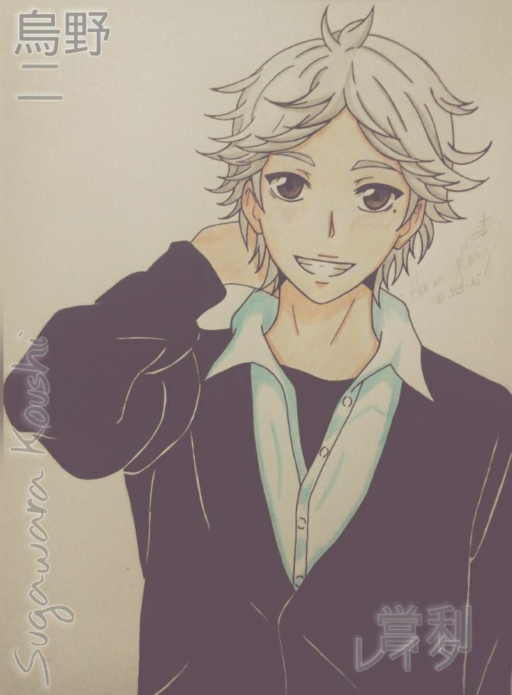 Smile Suga-san :) by dancing-icicle